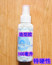 Wig styling glue COS costume DIY wig styling glue bottle 100ml