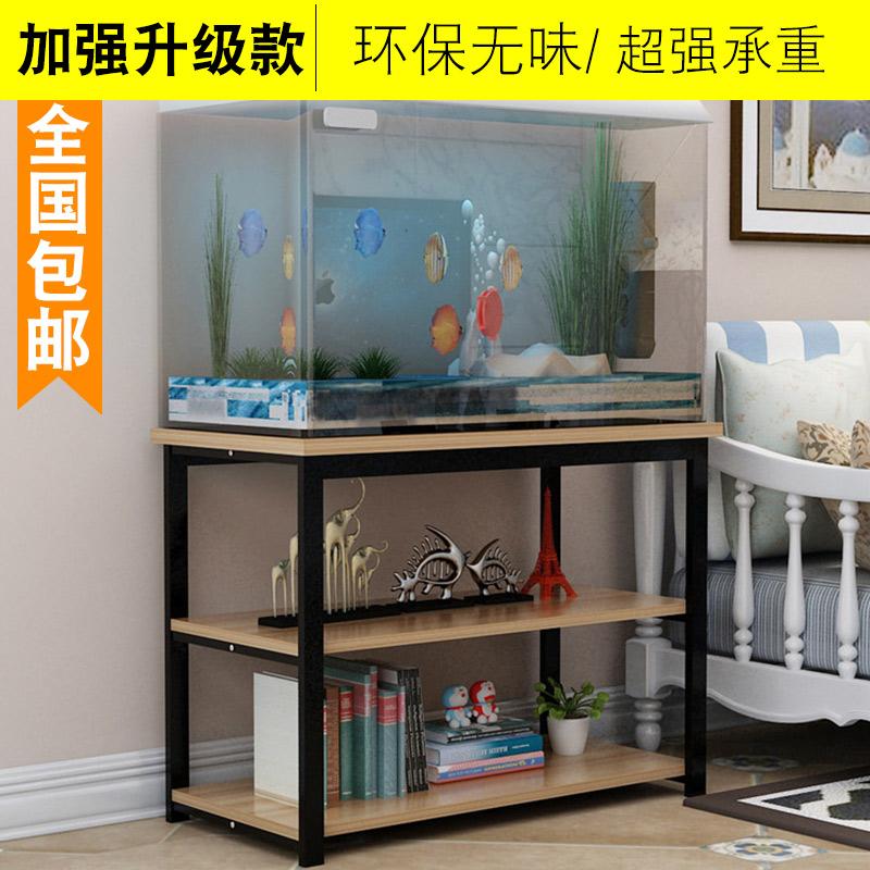 Steel Wood Solid Fish Tank Bottom Cabinet Metal Base Stainless Gr Shelf