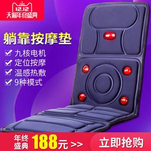 乐尔康按摩床垫按摩器多功能全身颈部腰部背部靠垫电动椅垫家用