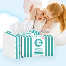 阿米家婴儿保湿柔纸巾40抽*10