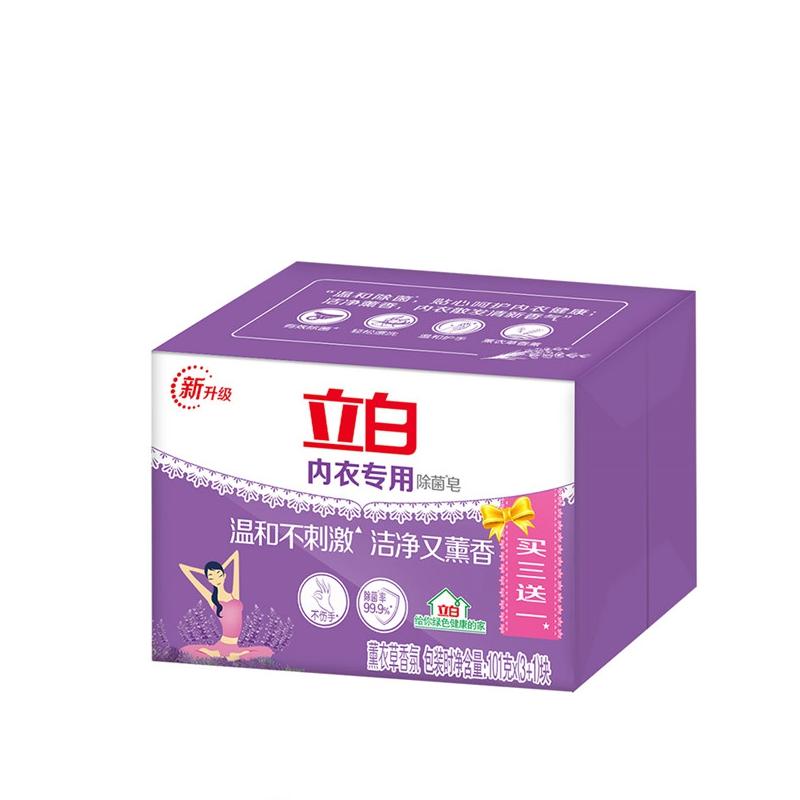 【立白】女式内衣除菌皂101g*4块