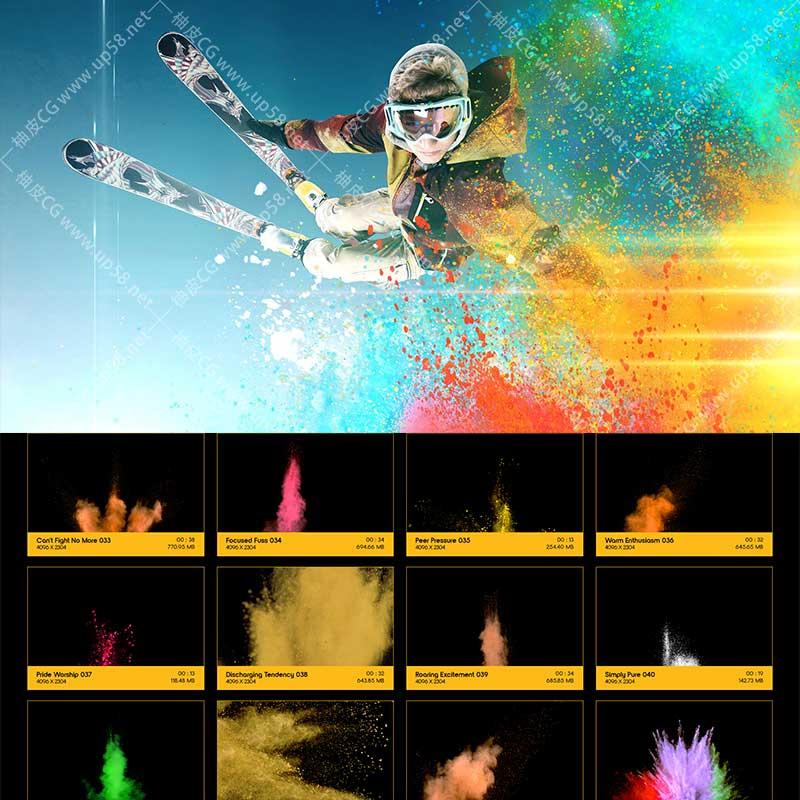 129组多彩慢动作粉末颗粒撞击喷发 4K高清特效叠加合成视频素材