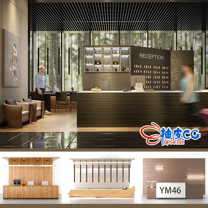 3dsmax+VRay公司工厂企业接待前台台面背景装饰精细3D模型