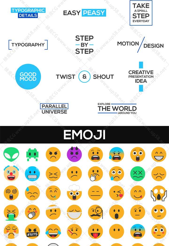AE模板脚本 500字幕条文字标题版式转场表情图标信息数据图表动画