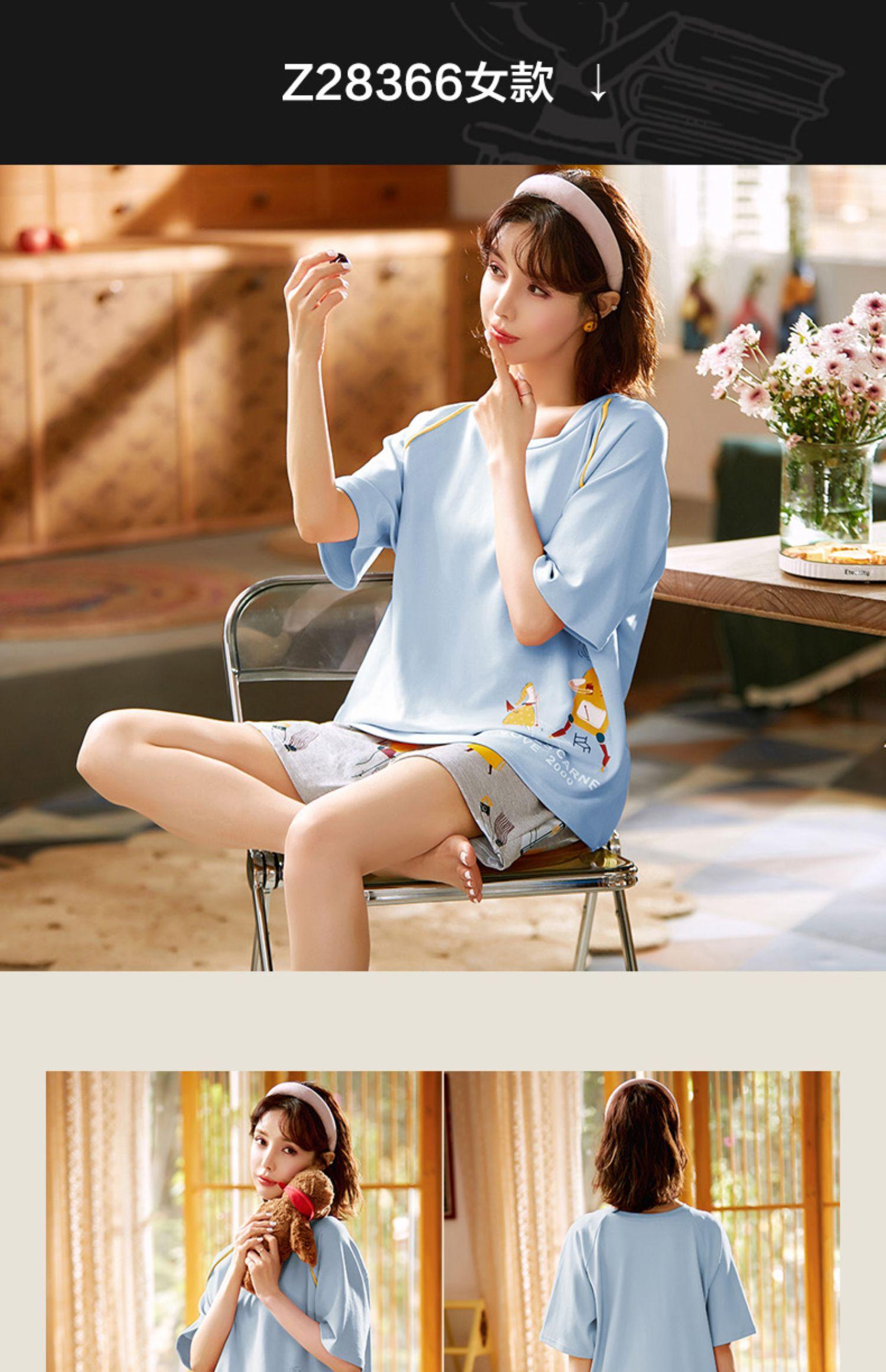 【全国包邮】夏季新款纯棉睡衣两件套