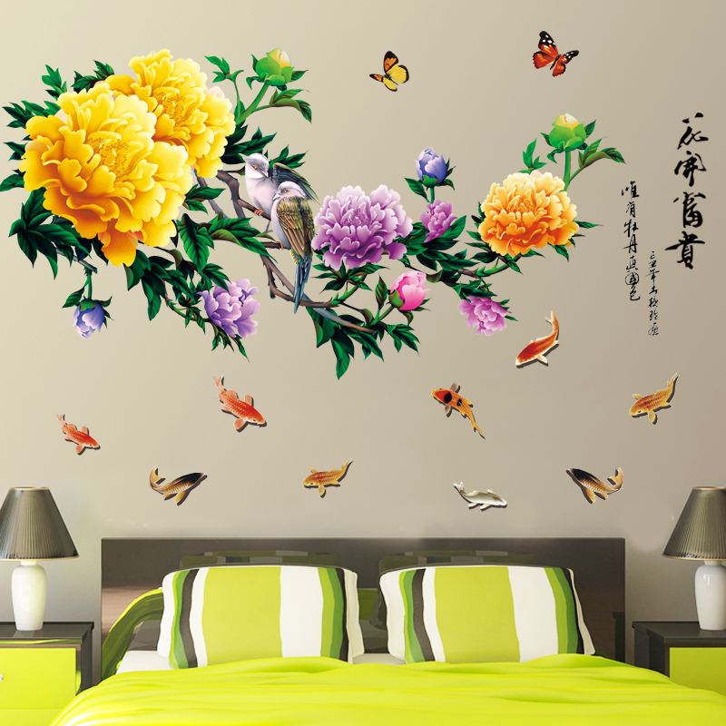 usd 18.95] peony bloom wall stickers stickers bedroom calligraphy