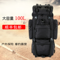 Outdoor bag mountaineering bag male and female shoulder backpack travel bag Large capacity 100L
