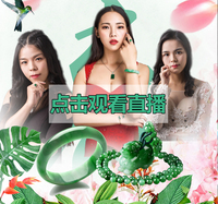 Yongxiang Emerald Live Ice Bing Hail Ring Circle полосатый Браслет из нефрита женский