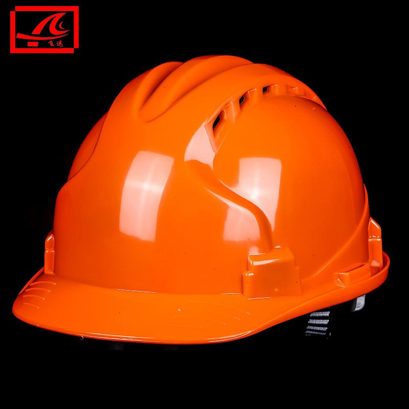 Оранжевый (цитрус)