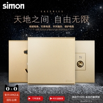 Simon 2017 home with champagne Gold USB smart Switch Socket panel