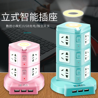 Home office three-dimensional vertical cattle socket panel porous multi-function plug-in board with line usb converter plug-in row