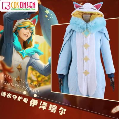 taobao agent Cosonsen LOL Pajama Guardian Ezreal EZ Cosplay Costume