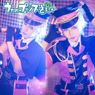 taobao agent His Royal Highness the Prince of Song Season 4 True Love LEGEND STA Lai Xixiang cosplay costume