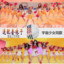 Korean womens star with the same paragraph cheerleading cheerleading costumes suit female