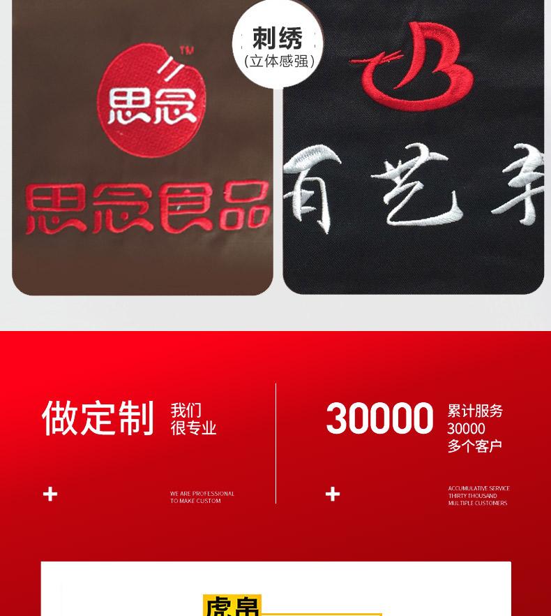 新款圍裙圍裙定制logo印字餐飲廳奶茶飯店純棉防水防油廣告超市花店工作服
