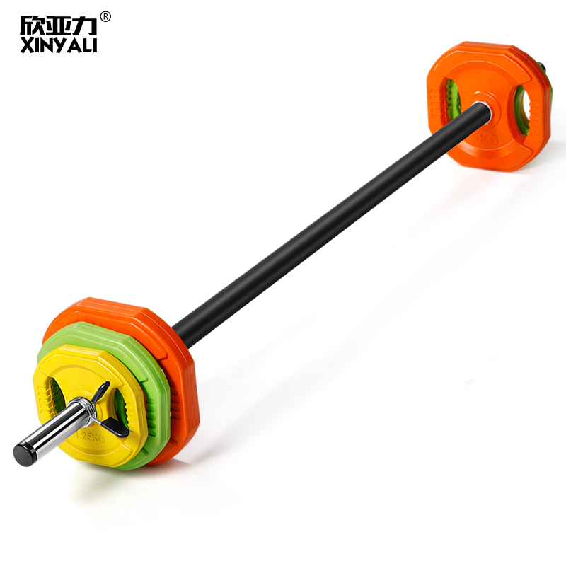 Jumping barbell set men s and women s home fitness weight squat fitness  equipment training arm muscle hole 5390e265c
