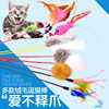 Cat toys funny cat acne cat cat toys funny cat toy with bell sound interactive pet toy cat
