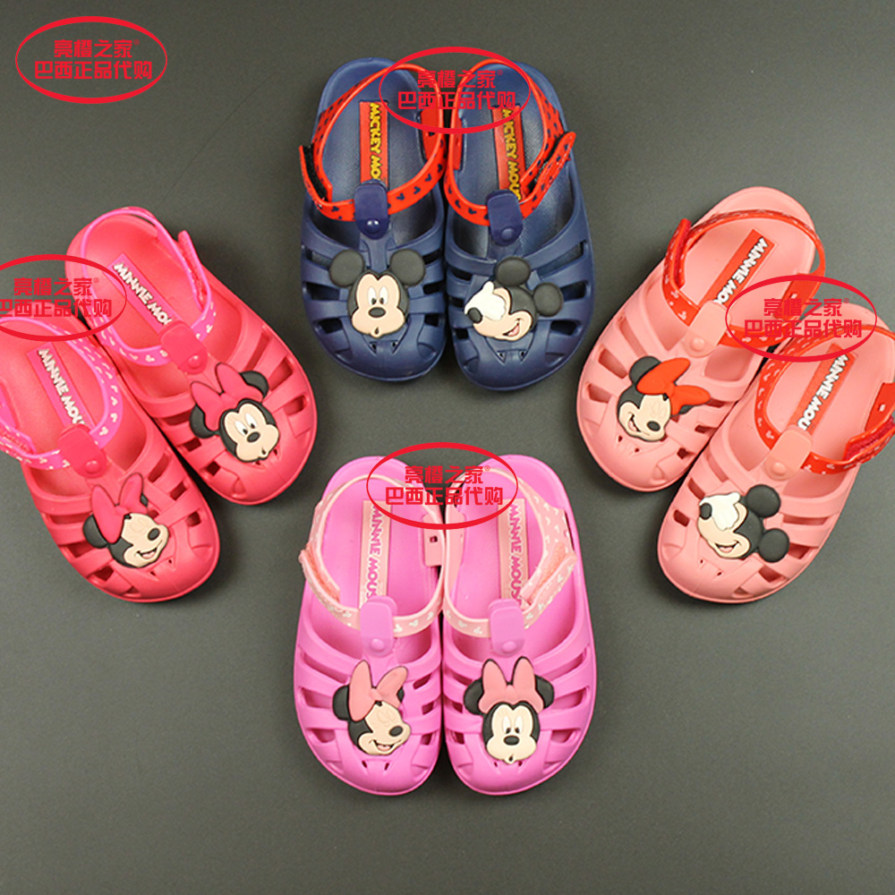 bc61fc246194 Brazil imported genuine Grendene kids mickey Mickey Minnie children sandals  hole shoes