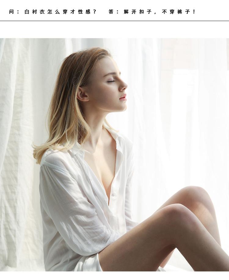 未满性感睡衣女夏季睡裙长款白衬衫大码家居服情趣透明内衣老公裙