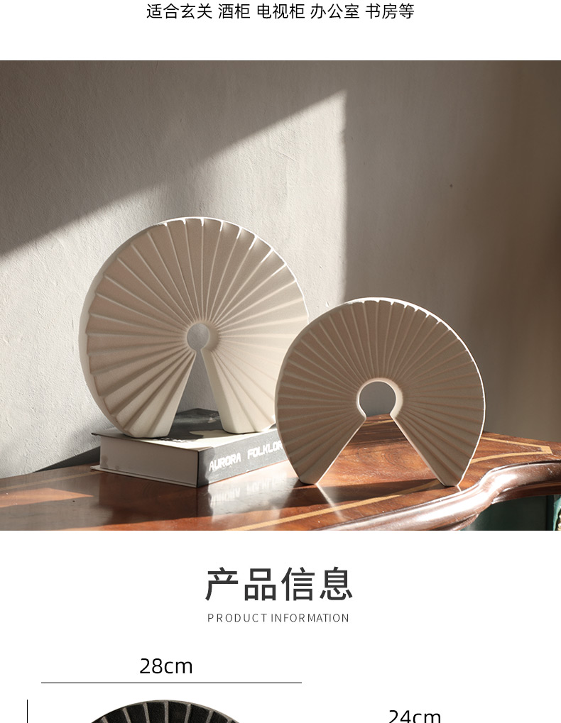 New Chinese style white fan creative furnishing articles the example room floor soft outfit ceramics handicraft decoration is I and contracted