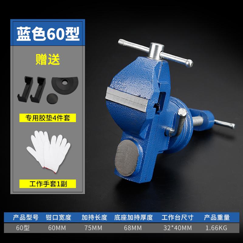 Голубой Тип 60 - удлинение основания версия