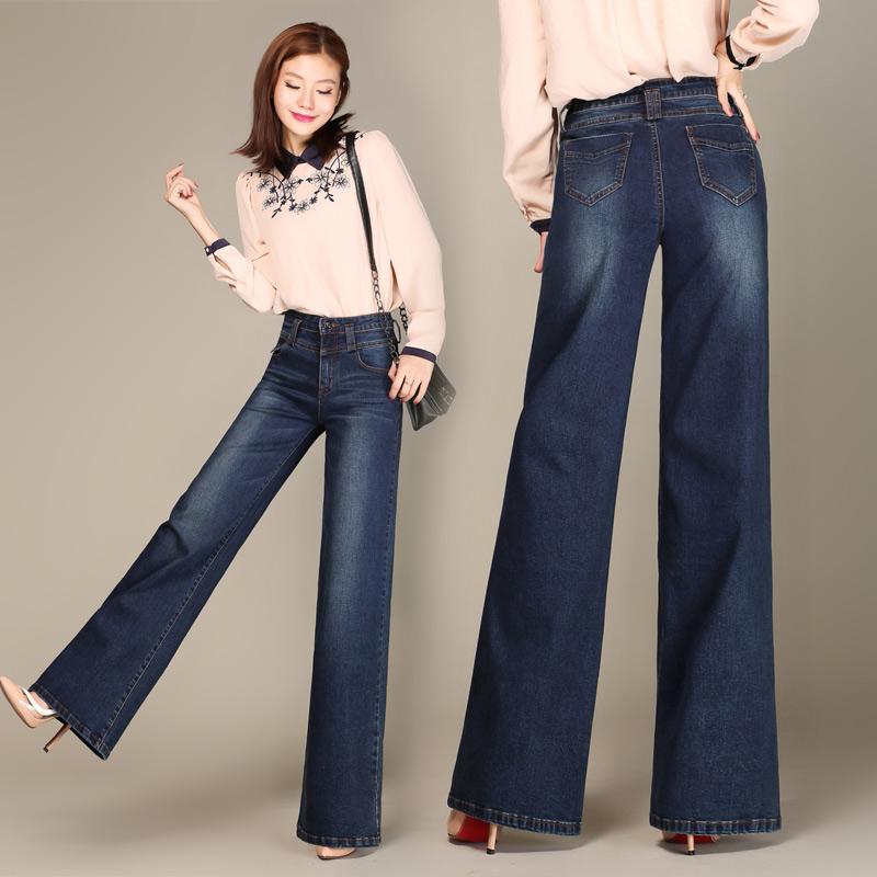 高腰阔腿牛仔裤女长裤bf风直筒裤秋冬季裤中年妈妈裤胖mm大喇叭裤