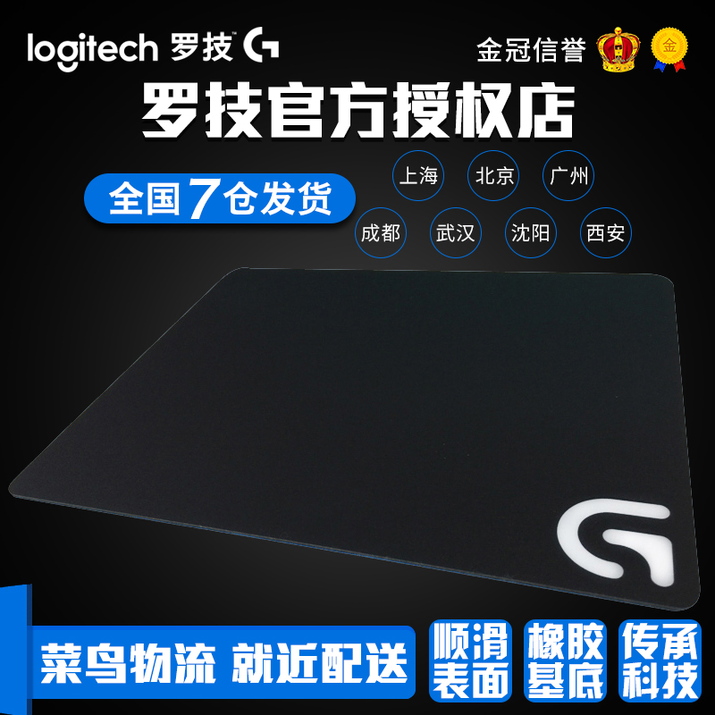 3836751d112 Logitech g440 gaming mouse pad hard smooth oversized g502 g900 g903 g403  g703 g402