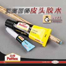 Germany Henkel Bristol snooker Rod sticky Leather Head special glue large