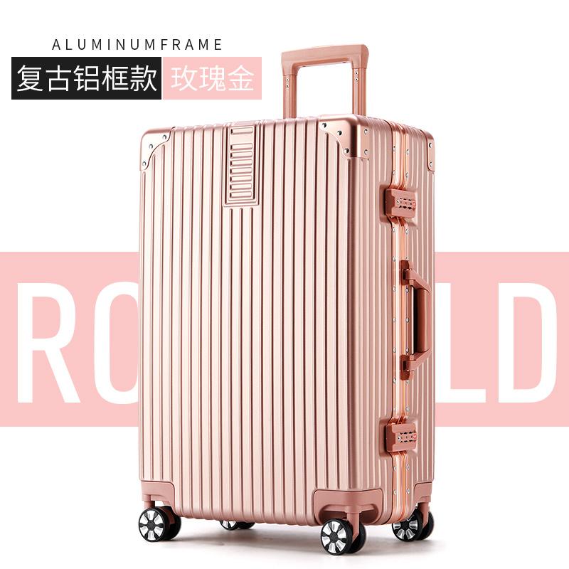 Винтаж царапать алюминий Коробка / розовое золото
