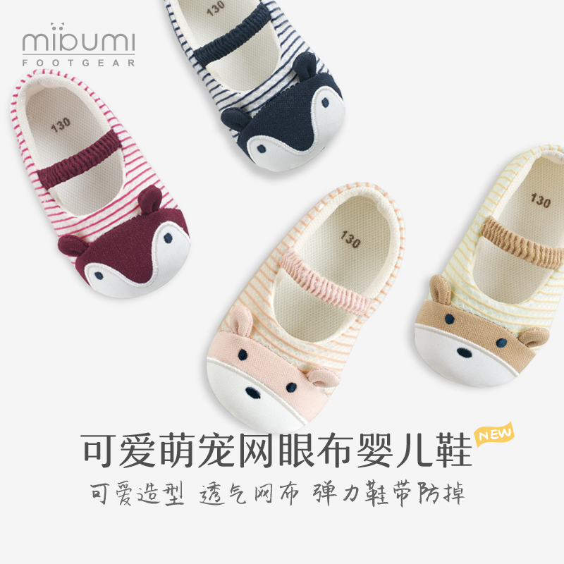 Mibu m baby toddler shoes spring and autumn male baby shoes 6 months soft shoes  women b460ede75