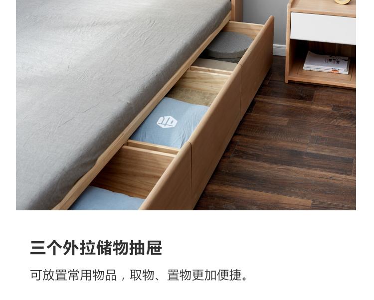 源氏木语实木储物床北欧1.5米水曲柳箱体双人床现代简约卧室家具商品详情图