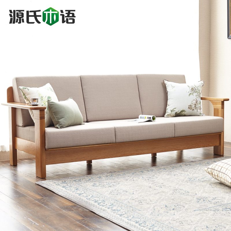 Genji wooden language of pure solid wood oak sofa Nordic-wide single double  trio sofa minimalist living room furniture