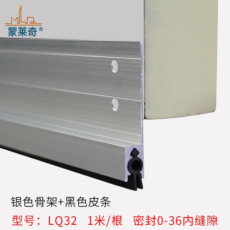 Door Seam Door Bottom Seal Noise Insulation Self Adhesive Wood Door