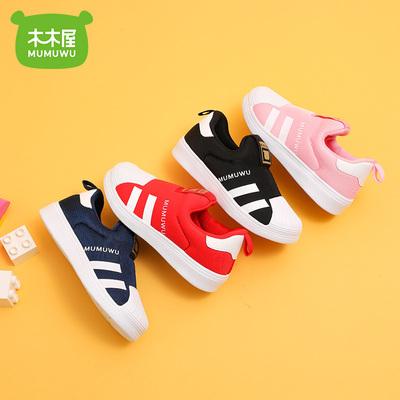 木木屋贝壳鞋2021年春款儿童鞋男女童板鞋潮休闲鞋白色百搭小白鞋