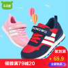 Wooden cabin children's sports shoes 2018 spring new boys shoes girls single shoes student running shoes big boy tide