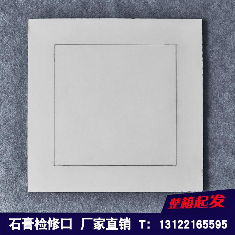 Устойчив к утепленный двойной алюминий Гипсовый гипсокартон панель Контрольный порт для контрольного отверстия для потолочного люка