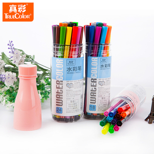 [genuine color flagship store] non-toxic and washable watercolor pen 12 colors.