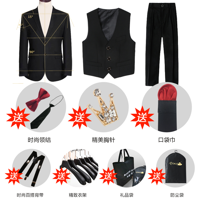 Black 4 (suit + Vest + Trousers + Bow Tie + Tie + Send Accessories)
