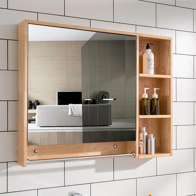 Usd 189 32 Simple Modern Solid Wood Bathroom Mirror Cabinet