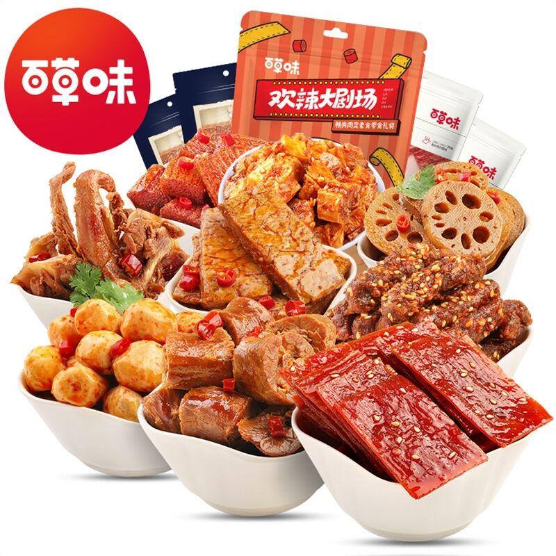百草味麻辣零食大礼包鸭脖小吃网红肉类熟食即食卤味整箱四川特产