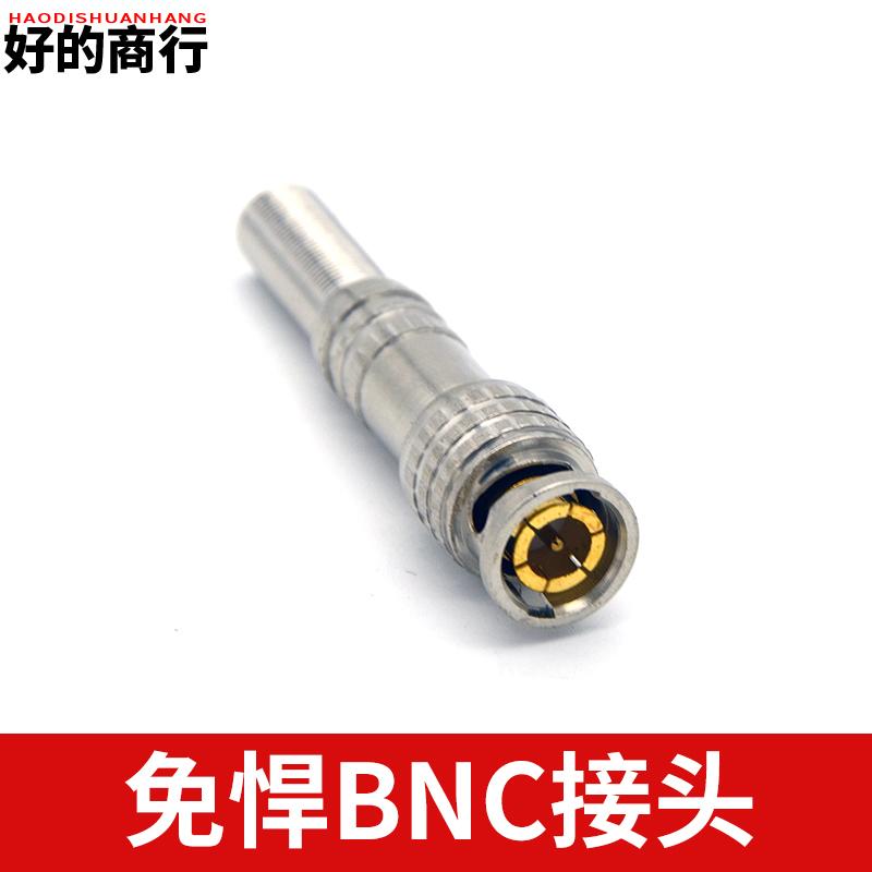 Высококачественный BNC соединитель видео глава BNC избежать сварка глава медь BNC соединитель Q9 соединитель монитор монтаж 75-5