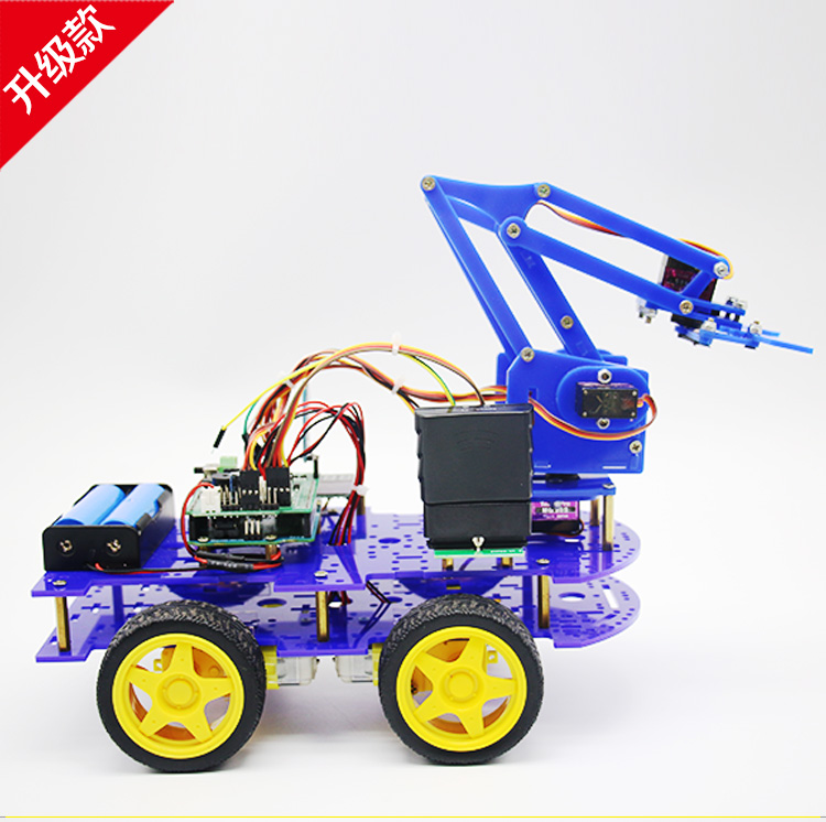 meArm robot arm Smart car arduino wireless remote control robot PS handle  Bluetooth control