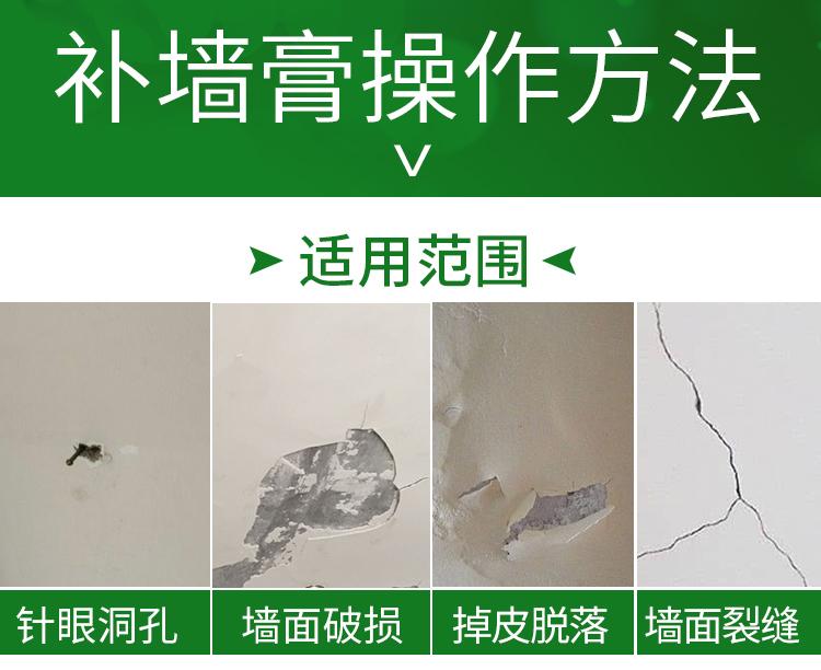 【免運】牆面自噴漆 白色牆面翻新自噴漆補牆膏噴霧牆壁防水修補膏乳膠漆牆體修復家用AQJJ9003