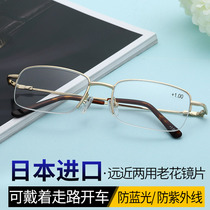 Anti-Blu-ray mirror male and near dual use intelligent zoom old glasses