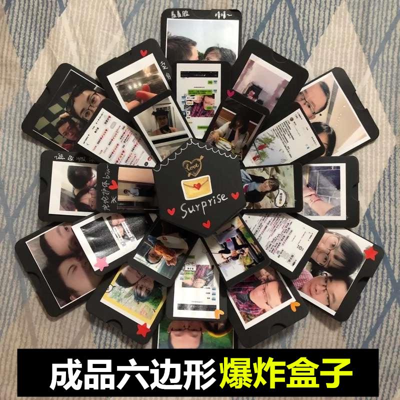 礼物多层六边形v礼物照片diy成品手工创意生日盒子抖音材料相册