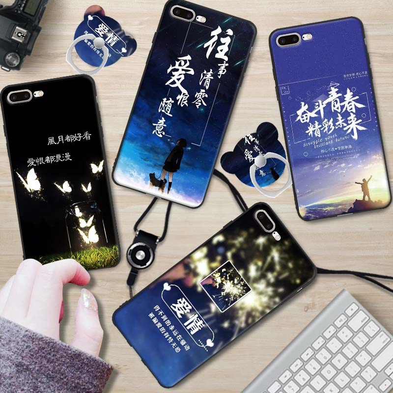 适用时尚7p/8plus手机壳iphoneplus男女简约qlus软套70苹果80卡通