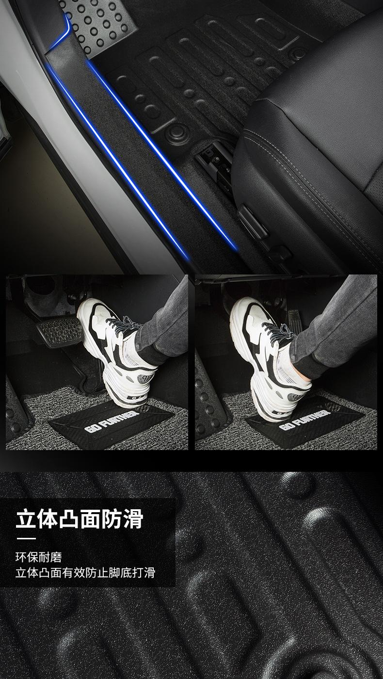 适用于全包围汽车脚垫八代新专用双层环保防水垫详细照片