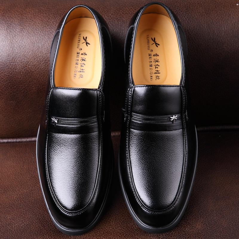 新款商务正装皮鞋男真皮软底爸爸鞋