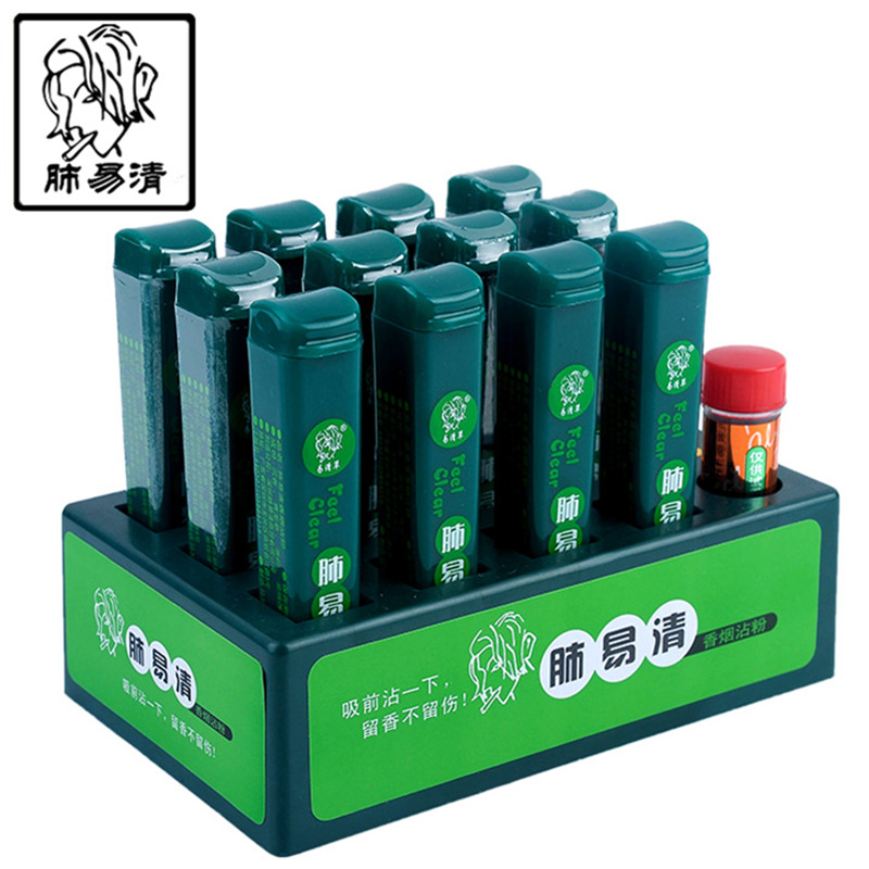 Lung Yiqing 12 cigarettes dipped in powder smoke friends