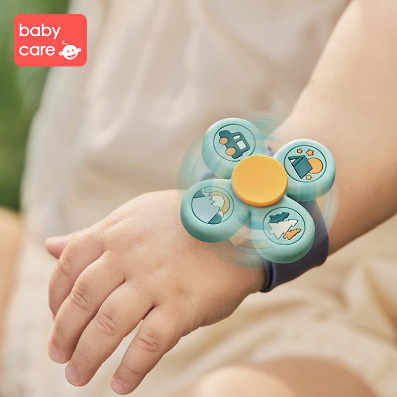 babycare驱蚊手环新生婴儿儿童防蚊